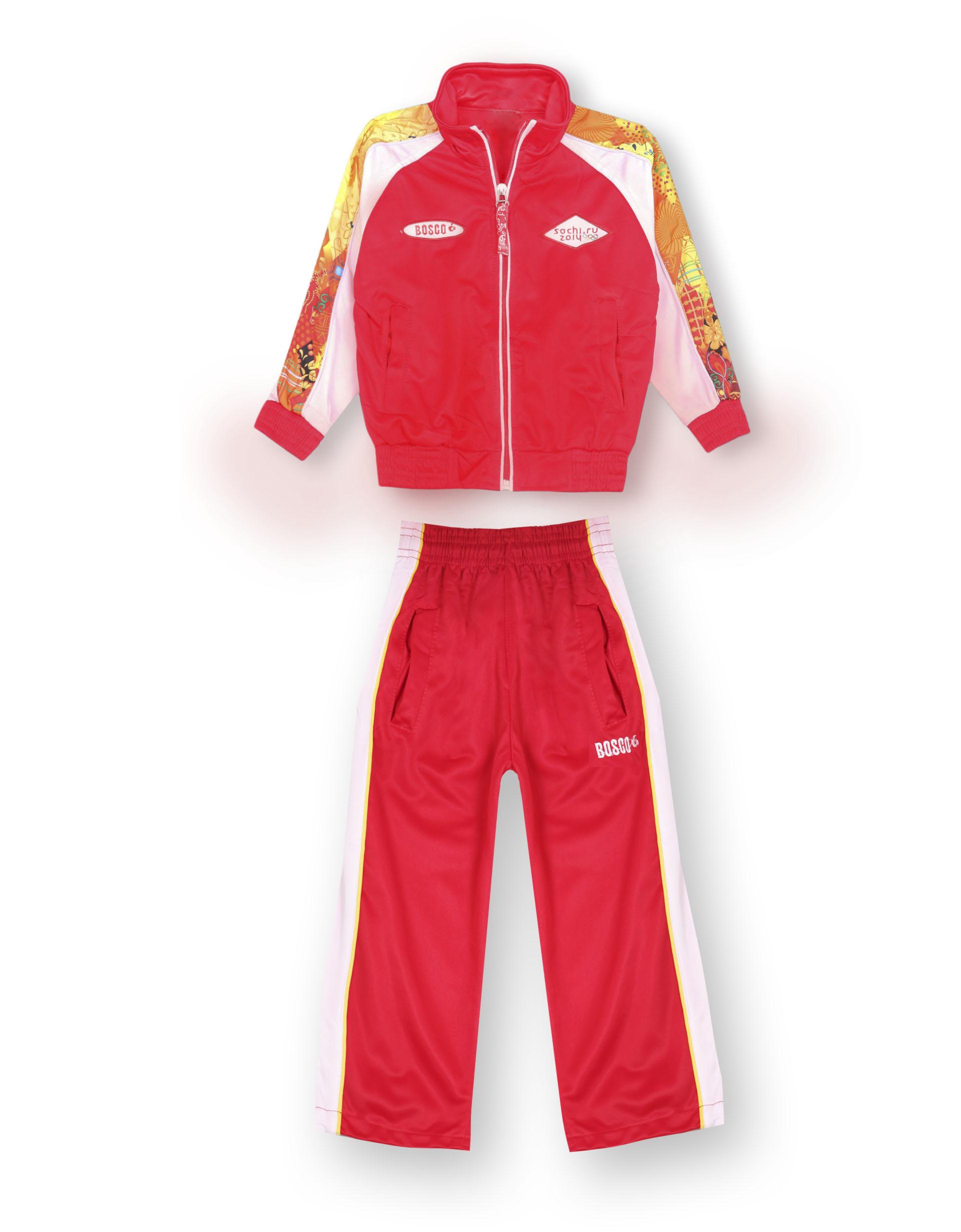 Боско спорт детские костюмы