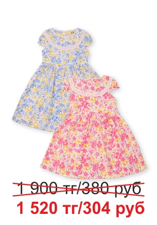 Платье Ar1000