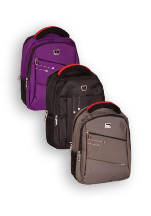 Рюкзак 4501(4502)