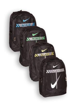 Рюкзак 1500 Nike