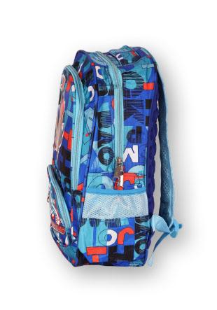 Рюкзак 2300 дев/малч
