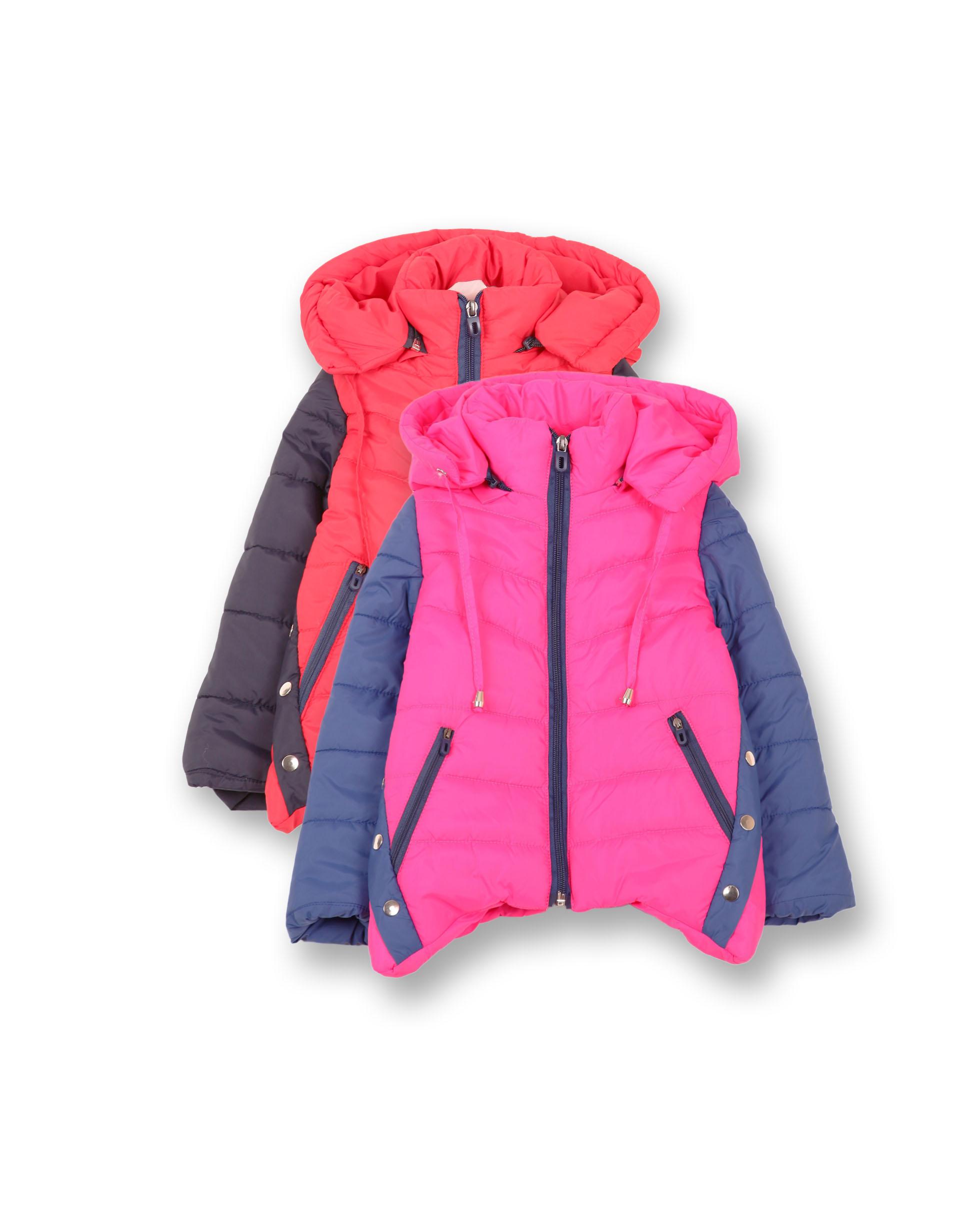 Детские Куртки Купить Волгоград