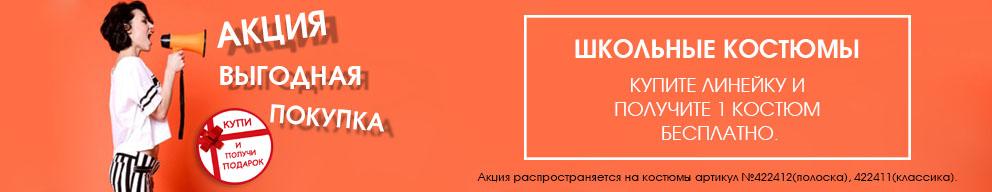 index.php?p=catalog&oid=73&lid1=2&lid2=36&lid3=111&l=ru