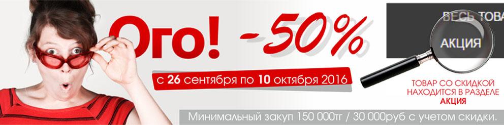 index.php?p=catalog&oid=73&lid1=156&lid2=0&lid3=0&l=ru
